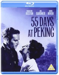 55 Days Blu