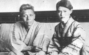 Shozo Makino and Tomoko Makino (1907 - 1984)