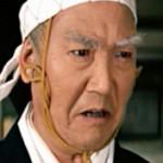 Ryunosuke Tsukigata (1902 - 1970)
