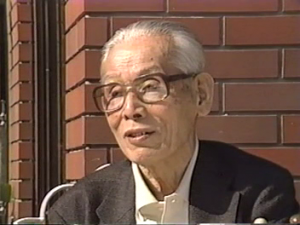 Sadatsugu Matsuda in his later years.