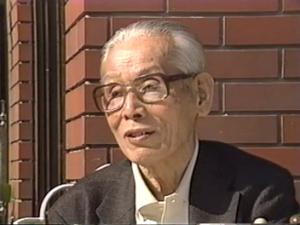 Sadatsugu Matsuda in his later years.