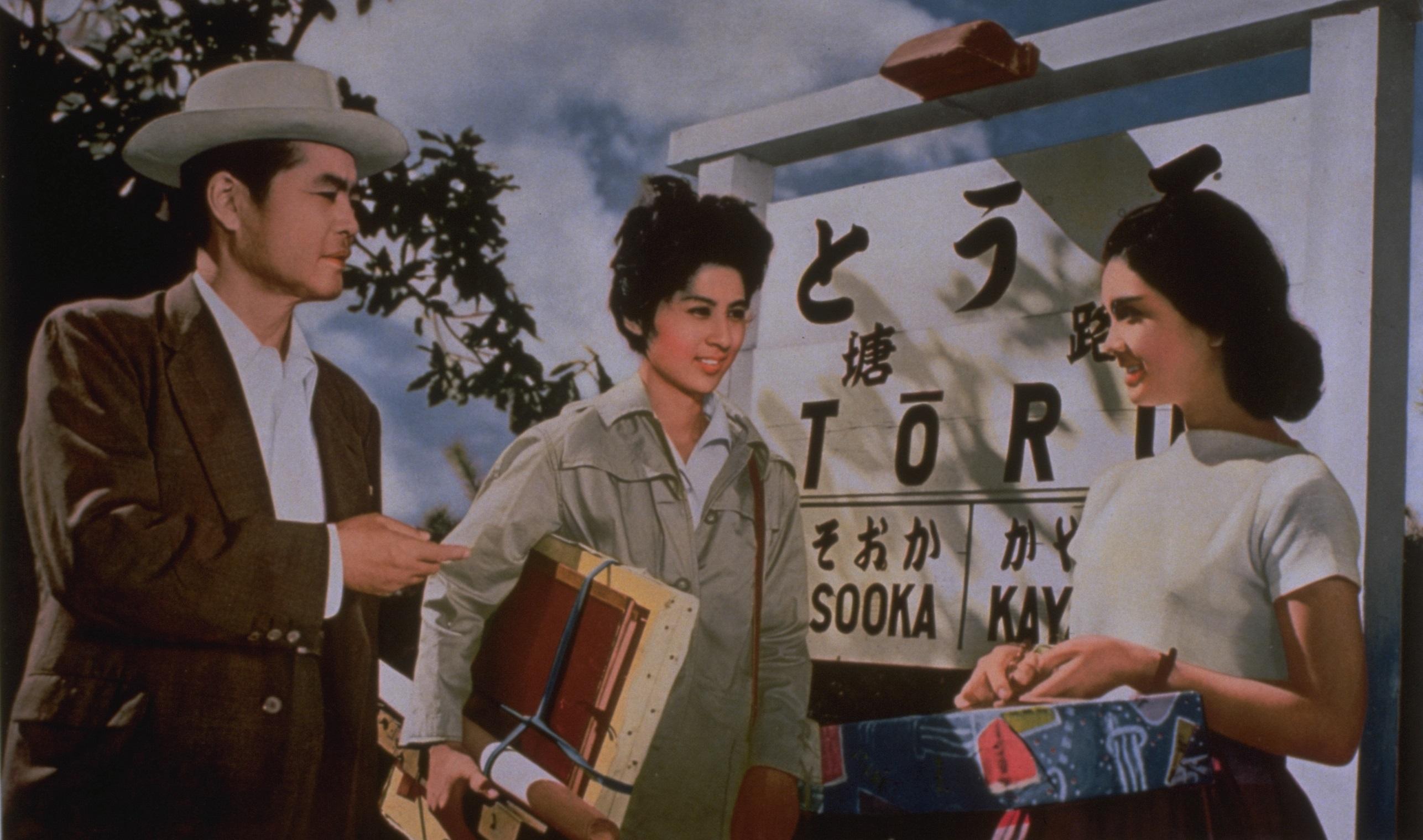 "Image result for Akira Iwasaki. ""The history of Japanese cinema"" (1966)"