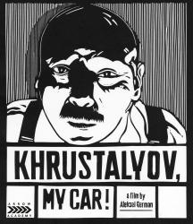 Khrustalyov